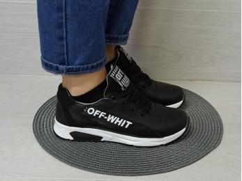 Кросівки для підлітка шкіра 36-39 (1029)