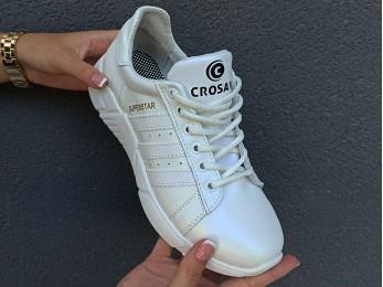Кросівки білі шкіра 36-39 (937)